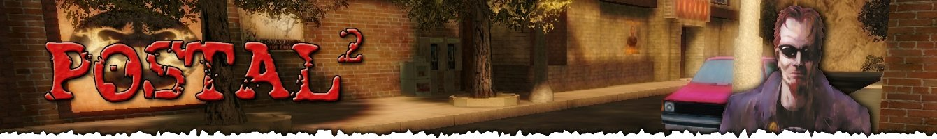 about_banner_postal2